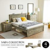 鄉村風 5尺床組 SARA莎拉鄉村系列實木雙人房間組-4件式(床架+床頭櫃+化妝台+床墊)/H&D 東稻家居
