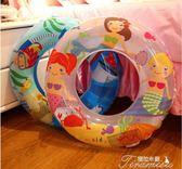 游泳圈-男童女童腋下圈卡通圖案充氣救生圈 提拉米蘇