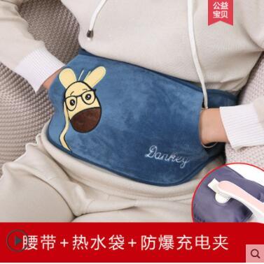 熱水袋充電防爆暖水袋毛絨可愛暖寶寶女熱敷護腰暖肚子正品暖手寶 蘿莉新品