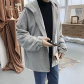 秋冬款開衫加絨連帽衛衣男寬松純色加厚上衣港風潮流韓版休閑外套