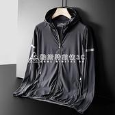 防曬衣外套男士2021新款夏季冰絲超薄透氣釣魚大碼防紫外線防曬服 快速出貨 快速出貨