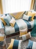 沙發套 美式雪尼爾沙發墊防滑簡約現代四季通用客廳坐墊組合沙發罩巾套 卡卡西