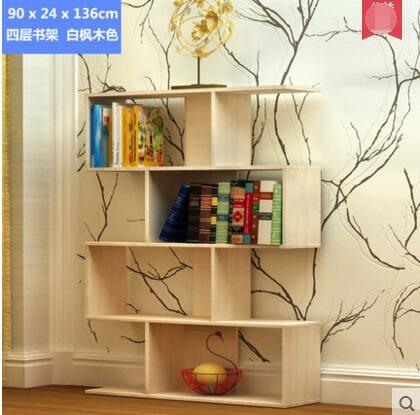 組合書架書櫃置物架簡易創意個性小書架落地簡約陳列架特價書架 寬版四層