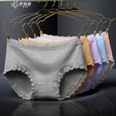 內褲女士純棉無痕中腰蕾絲全棉質面料大碼透氣包臀三角褲        伊芙莎