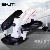 迷你踏步機家用靜音舒體機磁控MINI橢圓機腳踏機免運wy【樂購旗艦店】