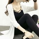 冬季薄冰絲開衫女外搭七分袖針織衫中長款鏤空大碼寬鬆外套空調衫 安雅家居館