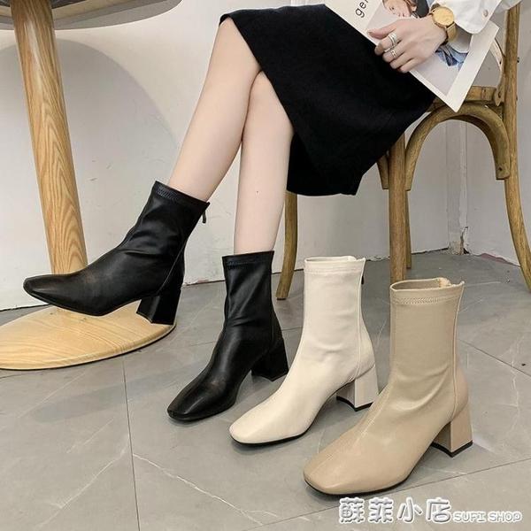 馬丁靴女英倫風粗跟2020秋季新款網紅高跟靴瘦瘦鞋短靴子冬ins潮 蘇菲小店