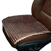 夏季陶瓷辦公室沙發坐墊夏天涼席汽車冰坐墊單片冰絲涼墊餐椅子墊 創想數位