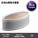 【大宗採購】Yamaha MusicCast 50 桌上型音響(3入組)