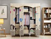 家用布衣櫃鋼管加粗加固雙人布藝加厚簡易衣櫃組裝便捷宿舍掛衣櫥「極有家」igo