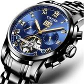 KINYUED雙面鏤空陀飛輪全自動機械錶 男大錶 盤手錶 男防水夜光 藍嵐