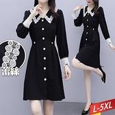 娃娃領排釦收腰洋裝 L~5XL【634920W】【現+預】-流行前線-