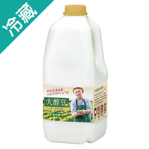 味全大醇豆無糖豆漿 1857ml【愛買冷藏】