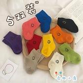 5雙裝 寶寶襪春秋彩色純棉襪子薄款中筒襪笑臉襪【奇趣小屋】