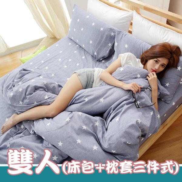 【北歐白星】雙人三件式磨毛超細纖維床包+枕套組
