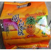 古道_鳳梨酥組合包350g(蛋素)-10包/箱 4712070170212【0216團購會社】