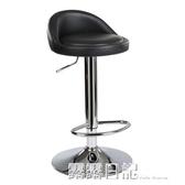 吧台椅現代簡約收銀椅子凳子高腳凳酒吧桌椅升降吧凳靠背吧椅 露露日記