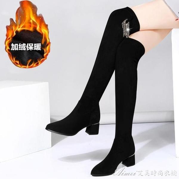 長靴紅青挺真皮過膝長靴女粗跟顯瘦腿彈力靴長筒靴子瘦靴新款高靴 快速出貨