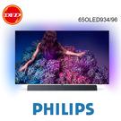 PHILIPS 飛利浦 65吋 OLED 4K Android 液晶顯示器 Bowers 音效 65OLED934/96 公司貨