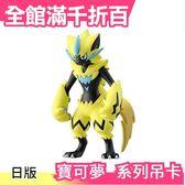 【ESP_03 捷拉奧拉】日版TAKARA TOMY 寶可夢 神奇寶貝怪物圖鑑EX 吊卡 模型公仔【小福部屋】
