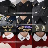 歐美復古金色麥穗小胸針領針男士女士襯衫西裝情侶配飾領飾領扣color shop