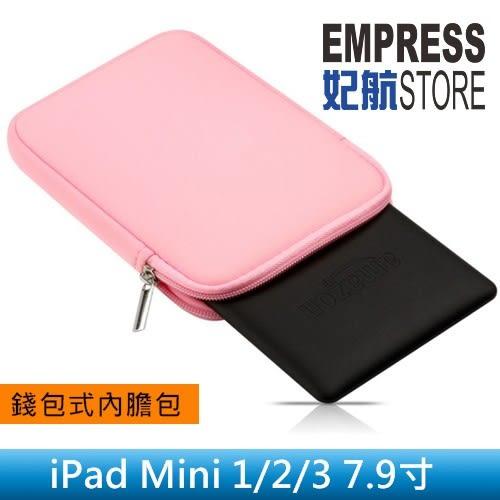 【妃航】iPad Mini 1/2/3/4 7.9吋 平板 全包/拉鍊式 收納/防摔 保護袋/保護包/保護套/內膽包