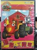 挖寶二手片-B03-正版DVD-動畫【工程車湯姆:綿羊賽車大賽】-CBC幼兒台收視排行第一(直購價)