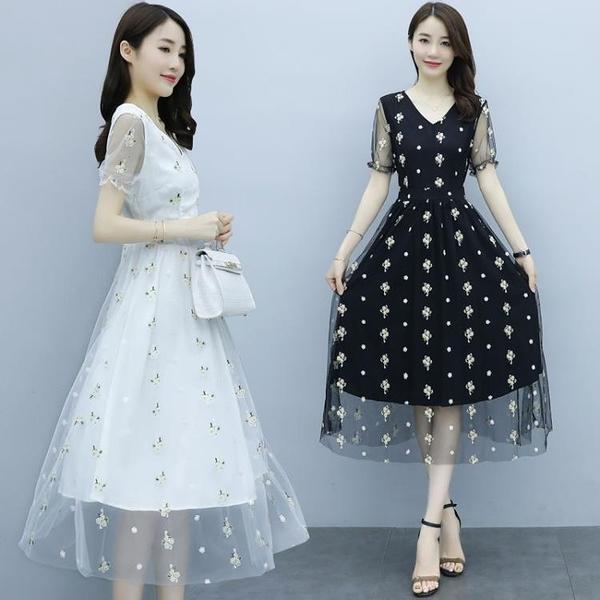 裙子新款2021年夏裝女超仙森繫收腰顯瘦氣質時尚碎花雪紡連衣裙 快速出貨