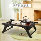 茶几 藤編榻榻米茶幾折疊飄窗桌現代簡約實木小炕桌地臺桌禪意茶桌日式