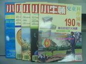 【書寶二手書T5/少年童書_PPR】小牛頓_186~190期間_共5本合售_世界大地震等