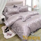 【Novaya‧諾曼亞】《坎貝爾》精品緹花貢緞精梳棉雙人床包兩用被四件組