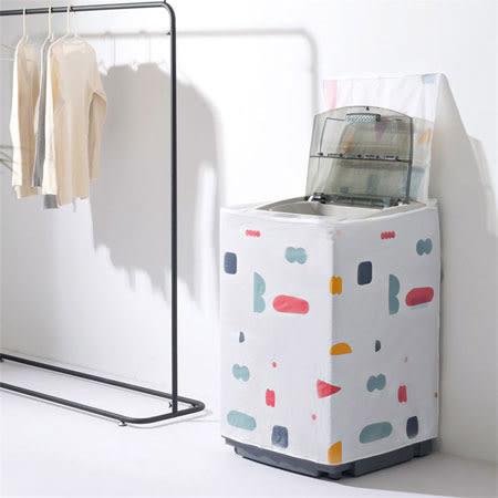 洗衣機防塵罩 滾筒式 翻蓋式 防曬防水布套 防塵罩 上開 前開 居家 洗衣機罩 防塵