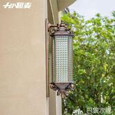 壁燈 戶外壁燈室外防水大門燈花園高檔別墅墻壁門柱歐式皇家露陽台壁燈 巴黎衣櫃
