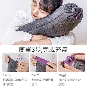 【Shop Kimo】旅行充氣茄子吹氣抱枕