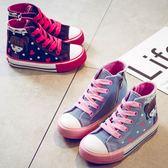 兒童帆布鞋女秋季新款潮兒童高幫板鞋女童休閒鞋百搭女童鞋子