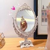 化妝鏡-雙面化妝鏡臺式公主鏡歐式大號梳妝鏡宿舍鏡子 提拉米蘇
