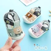 嬰兒學步鞋男女涼鞋夏季寶寶鞋幼兒軟底防滑【奇趣小屋】