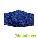 【Mountneer】抗UV銀纖小口罩『藍色』11M08 登山.戶外.抗UV.快乾.排汗.吸濕