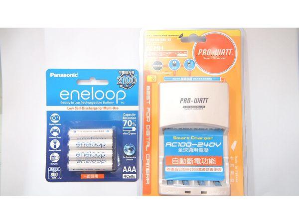全館免運費【電池天地】 PRO-WATT PW1236兩迴路充電器+國際牌 eneloop 4號鎳氫低自放充電電池(4入)
