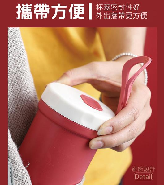 【04880】 便攜式密封帶蓋 早餐杯 水杯 牛奶杯 喝粥杯 麥片杯 湯杯