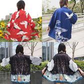 優惠兩天日本和服女學生原宿風社會開衫日系寬鬆中長款薄款睡衣防曬衣外套