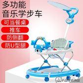 嬰兒童寶寶學步車6/7-18個月多功能防側翻手推可坐帶音樂助步車推薦