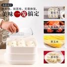 微波爐升級加厚專業加熱器皿包子饅頭加熱必備 快速出貨