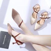女尖頭一字扣顯瘦涼鞋韓版百搭包頭細跟高跟女士鞋子潮優樂居生活館