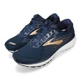 BROOKS 慢跑鞋 Ghost 12 魔鬼系列 十二代 藍 金 DNA動態避震科技 運動鞋 男鞋【PUMP306】 1103164E489