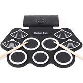 【小麥老師樂器館】MD-862 手捲電子鼓 MIDI連接【P13】 可充電 享有保固 爵士鼓 加厚橡膠手捲電子鼓