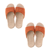 (組)居家平面輕便拖鞋-橘XL x2