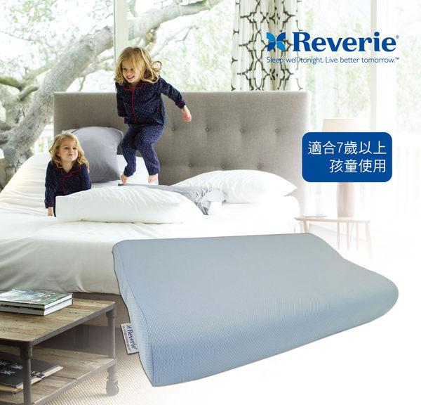 兒童工學乳膠枕頭~Reverie幻知曲 乳膠枕(大)~雙層3M專利吸濕排汗布套