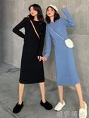 針織洋裝新款秋冬針織連身裙女小個子修身氣質成熟中長款套頭打底裙潮 交換禮物