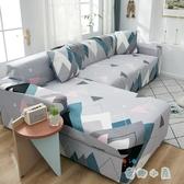 沙發套罩一套全包彈力萬能沙發保護坐墊套四季通用【奇趣小屋】